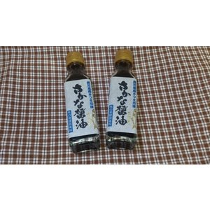 さかな醤油|marutsuki