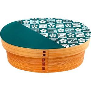 山中塗り Kutan 曲げわっぱお弁当箱 Sサイズ 梅畳 青(緑) B20-7-3s marutti