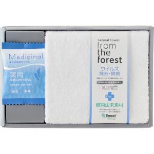 ウイルス除去・除菌加工タオルと薬用手洗い石鹸のセット ホワイト F-20505 marutti