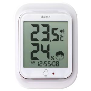 ドリテック ルーモ デジタル温湿度計 O-293WT|marutti