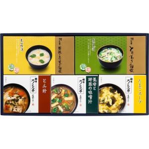 ろくさん亭 道場六三郎 スープ・雑炊ギフト B-J23Z marutti