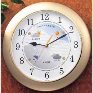 お天気予測付き掛け時計 ウェザーパル 日本製|marutto-markets