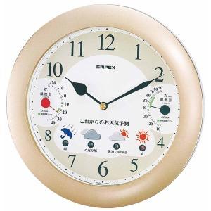 お天気予測・温湿度計付き掛け時計 ウェザーパル・1台4役 日本製|marutto-markets