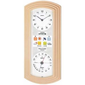 お天気予測・温湿度計付き掛け時計 ウェザーパルEX・お天気時計 日本製|marutto-markets