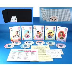春歌で踊るかくし芸全集 DVD