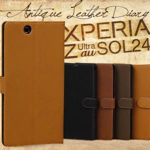 Xperia Z Ultra SOL24/wifi専用 アンティークレザーケース