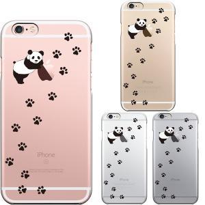 iPhone6/6S ハードスマホケース パンダ フットプリント  とても人気のクリアケースです。 ...