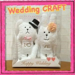 ウェディングクラフト ウェルカムドール 2体セット LOVE RAB&SLOTH Wedding CRAFT 【クラフトホリック/CRAFTHOLIC/ウェディングドール】|maruwa1923