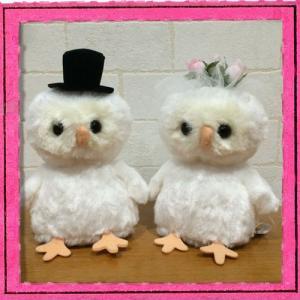 ウェディングドール フクロウ Wedding Doll 日本製 【ウェルカムドール/ウェディングぬいぐるみ/ウェルカムフクロウ/ブライダル/結婚祝い】|maruwa1923