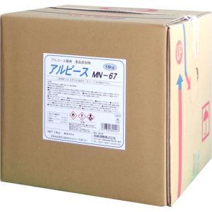 アルコール製剤 アルピースMN-67 18kg キュービテナー コック付 業務用 食品添加物、除菌、エタノール消毒、アルコール消毒、消毒液|maruwine