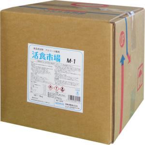 アルコール製剤 活食市場M-1 18kg キュービテナー コック付 業務用 食品添加物、除菌、エタノール消毒、アルコール消毒、消毒液|maruwine