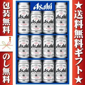 アサヒスーパードライ缶ビールセット AS-3N|maruwine