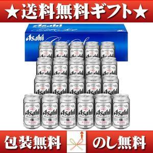 アサヒスーパードライ缶ビールセット AS-5N|maruwine