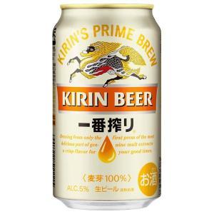 キリン一番搾り生ビール350ml缶×24本(1箱)|maruwine