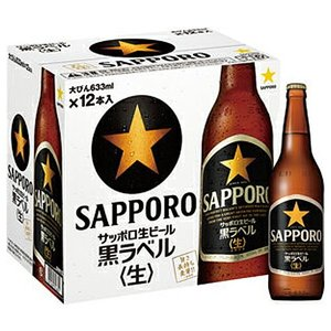 サッポロ生ビール黒ラベル大びん12本入 BNK12|maruwine