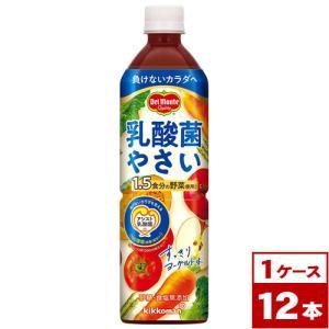 デルモンテ 乳酸菌やさい 900gPET×12本(1ケース) maruwine