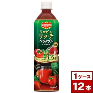 デルモンテ リコピンリッチベジタブル 野菜飲料 900gPET×12本(1ケース) maruwine