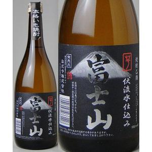 富士山 芋焼酎(いも) 720ml|maruwine