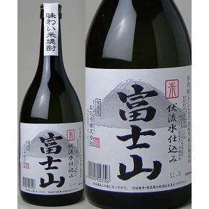 富士山 米焼酎(こめ) 720ml|maruwine