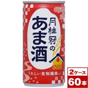 月桂冠 甘酒 190g缶×60本(30本入×2ケース)|maruwine