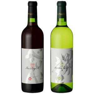 山梨県産 赤白ワインギフトセット 各720ml モンデ酒造|maruwine