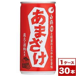 白鶴 あまざけ 190g缶×30本|maruwine