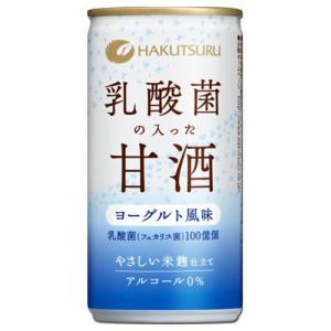 白鶴 乳酸菌の入った甘酒 190g缶×30本