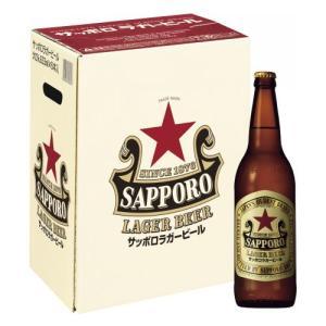 サッポロラガービール大びん6本入 LB6|maruwine