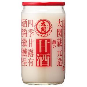 大関 甘酒 カップ型瓶 190g×30本|maruwine
