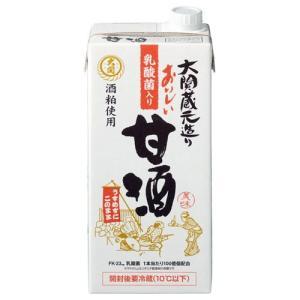 大関 おいしい甘酒 乳酸菌入り 1L×6本 紙パック|maruwine