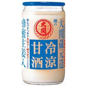 大関 冷涼甘酒 カップ型瓶 180g×30本|maruwine
