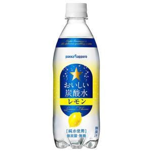 ■ 商品名:ポッカサッポロ おいしい炭酸水レモン ■ 容量:500ml×24 ■ 容器:PETボトル...
