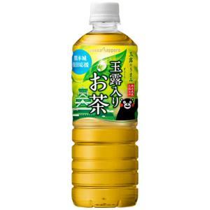 ポッカサッポロ 玉露入りお茶 600mlPET 24本|maruwine