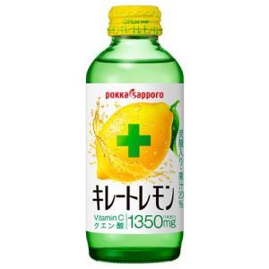 ポッカサッポロ キレートレモン 155ml 24本