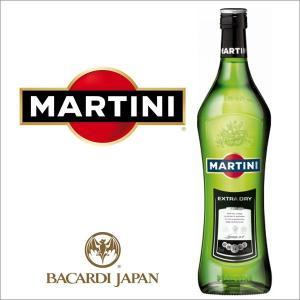 ★マルティーニ エクストラ・ドライ 750ml maruwine