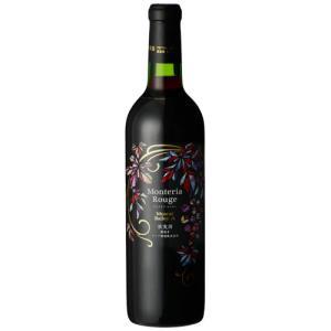 モンデ酒造 モンテリアルージュ 720ml 山梨県産赤ワイン|maruwine