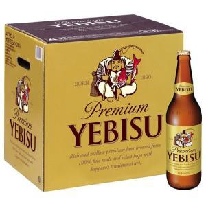 ヱビスビール大びんセット12本入 YB12|maruwine