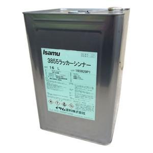 第2種有機溶剤  第4類第1石油類 火気厳禁 危険物等級II