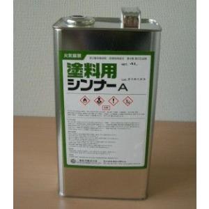 塗料用シンナーA 4L maruya-t