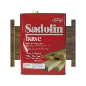 サドリンベース 0.7L|maruya-t
