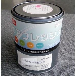エアフレッシュ 各色 4kg 光触媒内装用塗料 イサム塗料|maruya-t