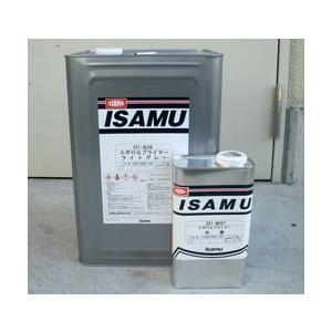 エポロGプライマー ライトグレー 13.2kgセット 耐切削油用下塗り塗料 イサム塗料|maruya-t