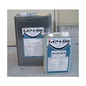 ハイアート5000 環境対応型2液ウレタン塗料 各色 18kgセット(内部用硬化剤)|maruya-t