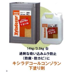 キシラデコールコンゾラン下塗り剤 3.5kg|maruya-t