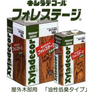 キシラデコールフォレステージ 各色 4L 木材保護塗料|maruya-t