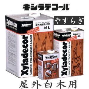 キシラデコールやすらぎ 4L 木材保護塗料|maruya-t
