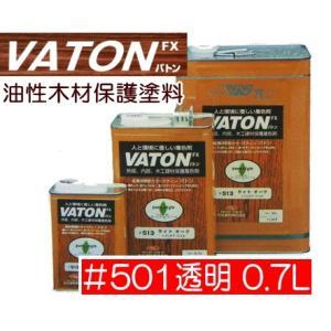バトン VATON 大谷塗料 #501透明 0.7L|maruya-t