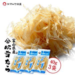 吹雪たら (たら珍味) 富山県産:40g×3袋 メール便 送料無料|maruya