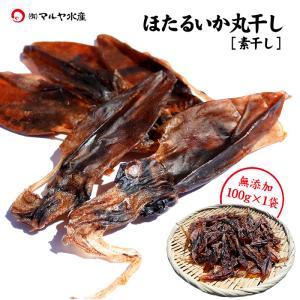 ほたるいか丸干し (素干し) 石川県産:100g (60〜70匹) メール便 送料無料|maruya