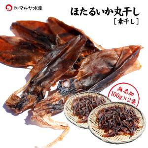 ほたるいか丸干し (素干し) 石川県産:200g (120〜140匹) メール便 送料無料|maruya